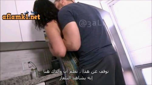 سكس مترجم نيك الأم وتحرش بها فى المطبخ افلام سكس امهات
